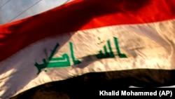د عراق ملي بیرغ