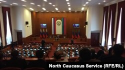 Народное Собрание республики Дагестан