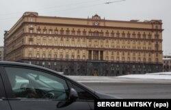 Главная штаб-квартира ФСБ России. Москва, 31 января 2017 года.