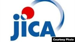Япония халқаро ҳамкорлик агентлиги логоси