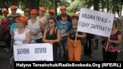 Шахтарі у Львові протестують, 26 липня 2012 року