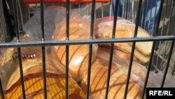 Хліб, який експерти взяли для експертизи у Чоколівському супермаркеті