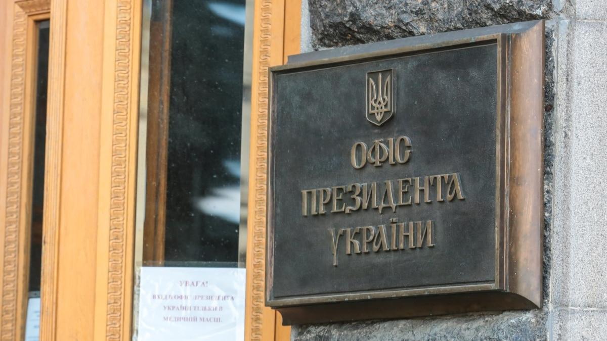 Заместитель Ермака заявил, что Сытник должен уйти с должности председателя НАБУ, в ОПУ говорят - заявление Татарова не является позицией Зеленского