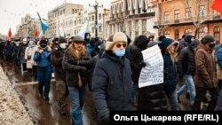 Хабаровск, 7 ноября 2020 года