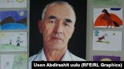 Азимжан Аскаровдун портрети.