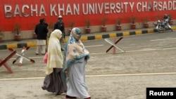 Students walking outside the campus at Bacha Khan University. (file photo)