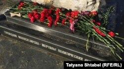 День памяти жертв политических репрессий в Новосибирске. Октябрь 2016 года
