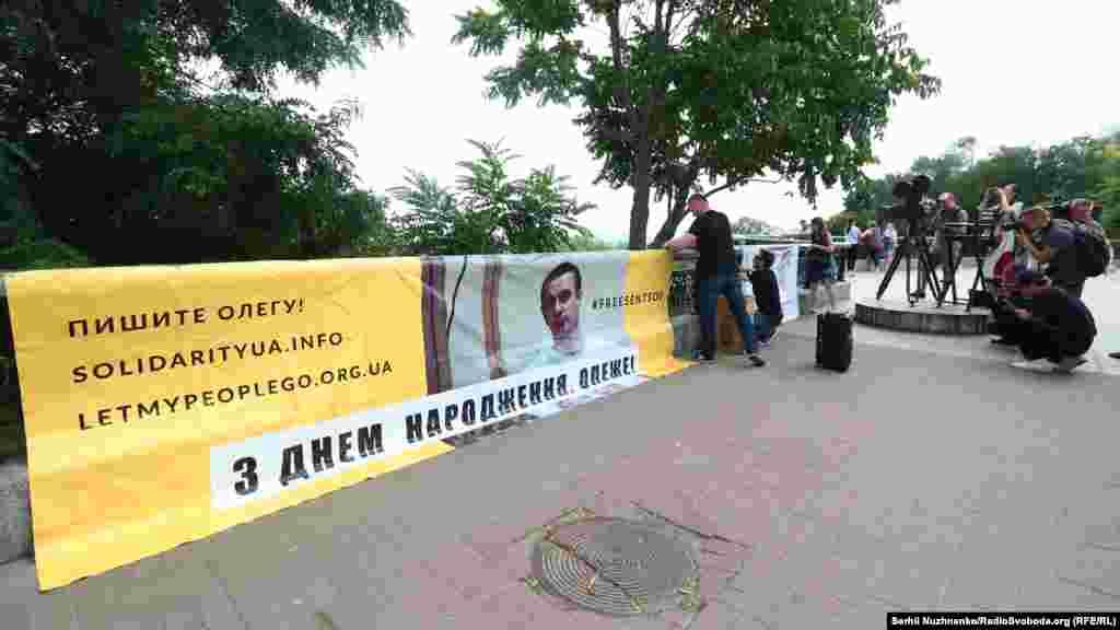 Українські активісти зібралися в Маріїнському парку в Києві, щоб на акції привітати українського політв'язня з днем народження