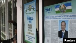 Виборча дільниця в Ташкенті, фото напередодні виборів, 27 березня 2015 року