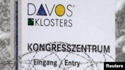 У конгресс-центра в Давосе приняты повышенные меры безопасности