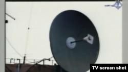 Prislušna antena, snimak iz sudnice, 27. lipnja 2013.