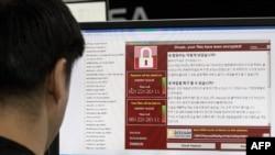 WannaCry тобу уюштурган киберчабуул, Түштүк Корея, 15-май 2017-жыл.