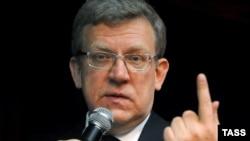 Former Finance Minister Aleksei Kudrin