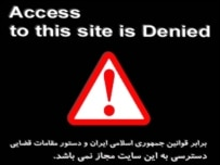 A screen shot of a blocked website in Iran