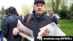 Распаўсюднік газэты «Новы час».