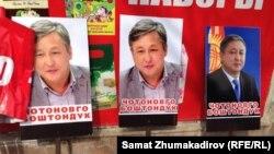 Портреты Дуйшенкула Чотонова и Омурбека Текебаева на акции протеста с требованием их освобождения. Бишкек, 9 марта 2017 года.