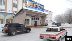 Ndërtesa e administratës së minierës Severnaya në Lindjen e Largët të Rusisë