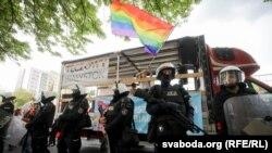 Policija obezbeđuje Marš ravnopravnosti u Bjalistoku
