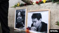 Mjesto na kojem su ubijeni Anastasia Baburova i Stanislav Markelov, 2009.
