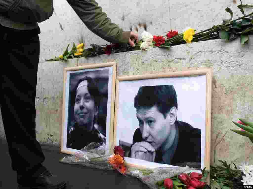 ადგილი, სადაც ანასტასია ბაბუროვა და სერგეი მარკელოვი მოკლეს - იანვარში მოსკოვში მოკლეს ჟურნალისტი ანასტასია ბაბუროვა და ადვოკატი სერგეი მარკელოვი.