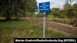 Оьрсийчоьнан Украиница доза. Маршо Радион архивера сурт.