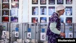 Радіо Свобода публікує п'ятий аналіз заяв головної десятки кандидатів на посаду президента України