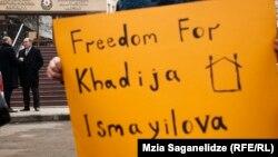 Участники акции считают, что причиной ареста Исмайловой стала ее профессиональная деятельность
