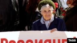 La o demonstrație la Tiraspol