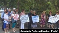 Пикет потерпевших по делу об аварии на Саяно-Шушенской ГЭС