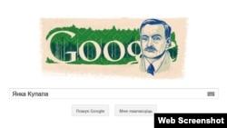 Google сьвяткуе юбілей Янкі Купалы