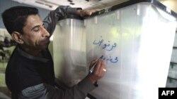 مركز إنتخابي في محافظة بغداد