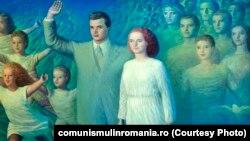 Оммаж диктатору. Николае Чаушеску и его жена Елена в образе Румынии