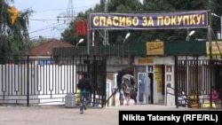 """Рынок """"Матвеевский"""" в Москве"""