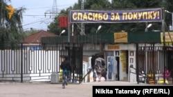 Tregu Matveevskiy në Moskë