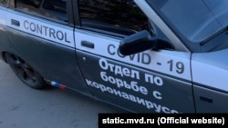 Автомобіль з написом «Відділ у боротьбі з коронавірусом», виявлений російськими силовиками в Алушті у квітні 2020 року