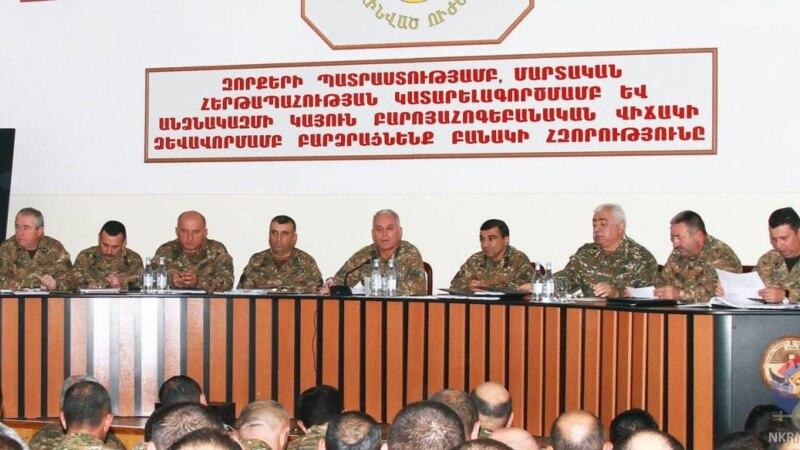 Լեռնային Ղարաբաղի ՊԲ ռազմական խորհրդի նիստ է կայացել
