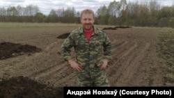 Андрэй Новікаў