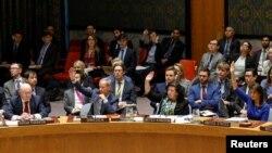 ՄԱԿ-ի Անվտանգության խորհրդի ապրիլի 14-ի նիստը