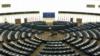 Європарламент – це «Європа країн» і «Європа людей»