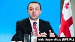 Глава правительства поблагодарил представителей большинства за поддержку законопроекта, подготовленного депутатами Экой Беселия, Ираклием Сесиашвили и Гедеваном Попхадзе