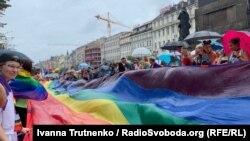 Гей-прайд у Празе 10 жніўня