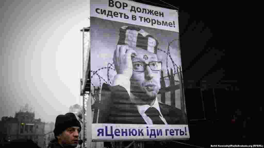 Уряду на чолі із прем'єром Арсенієм Яценюком також дістається
