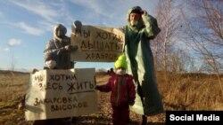 """Протест против полигона """"Храброво"""""""