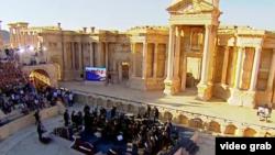 Концерт российского оркестра в освобожденной от «ИГ» Пальмире.