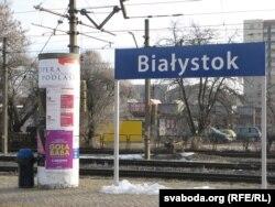 На вакзале ў Беластоку: афіша «Голай бабы»