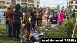 حملة انا امرأة انا اقرأ في السليمانية، 14 آذار 2015