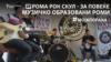 Моја Порака - Рома Рок Скул - Тизер Фото