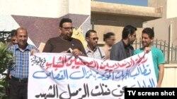 صحفيون يتظاهرون احتجاجاً على مقتل الفقيد - الديوانية 23 آذار 2014