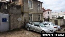 Административные здания ГУП «ГАЗК» на улице Керченской, 18
