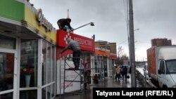 Демонтаж торговых павильонов в Красноярске